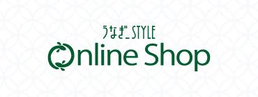 shop-bn-5
